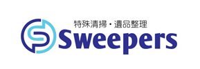 Sweepersロゴ
